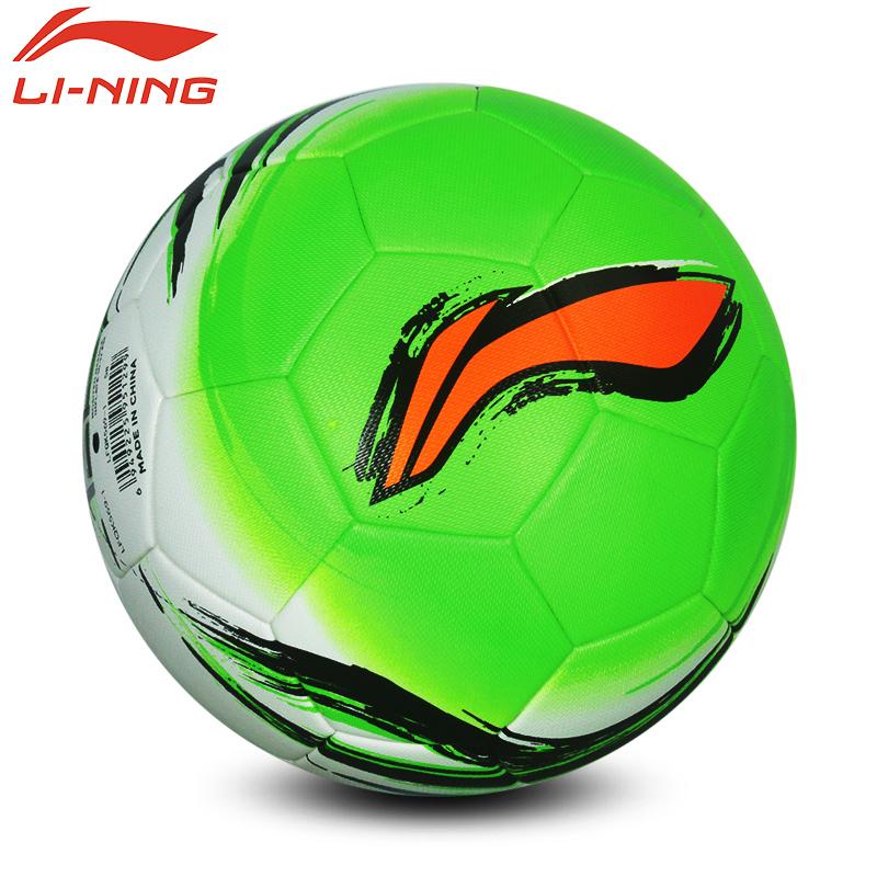 Original lining AFQK056 High Quality Standard Soccer Ball Training Balls soccer Official Size 5 PVC Soccer Ball free shipping(China (Mainland))