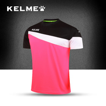 K15Z219 Professional Football Soccer Jersey Male Short Sleeve Clothing Competition Training Shirt New(China (Mainland))