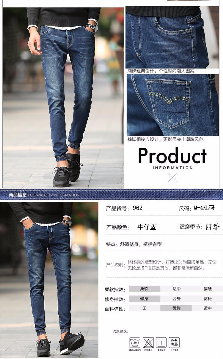 Скидки на Моды для Мужчин Джинсы Новое Прибытие Дизайн Slim Fit Модные Джинсы Для Мужчин Хорошее Качество Синий 962 #42