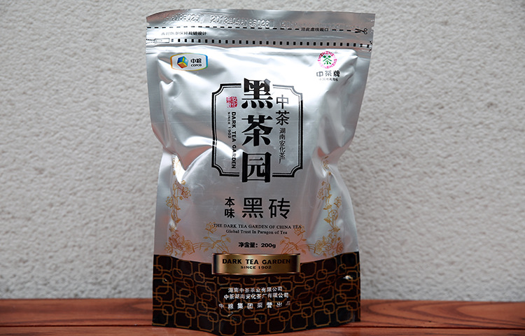Wholesale tea Anhua Hunan specialty black tea in the flavor of black brick lump 200g office travel convenience brewing<br><br>Aliexpress