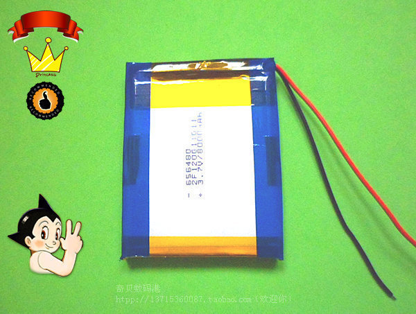 Large -capacity polymer lithium battery 3.7V Built-in rechargeable lithium battery mobile power 8000mah<br><br>Aliexpress