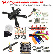 DIY mini drone RED HAWK QAV-R pure carbon 4x2x2 frame kit DX2205 + BL20A ESC OPTO + SP racing F3 with OSD + FPV camera