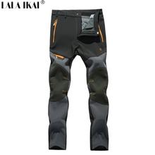Softshell Pants Men Breathable Thermal Waterproof Pants Men Outdoor Sport Camping Hiking Pants Fleece Outdoor Pants HMB0081-5(China (Mainland))