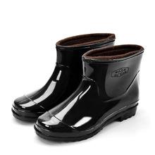 Aleafalling ผู้หญิง Rain Boots Thicken กันน้ำรองเท้า Unisex Anti - skip Garden แรงงานรองเท้าล้างรถ 201966(China)