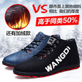 Hot 2016 New Men Snow Boots Winter Warm Boots Plush Shoes Leather Fur Boots For Man