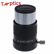 Lente ocular profesional estándar 1.25 pulgadas 2X Achro lente Barlow para astronómico telescopio telescopio astronómico