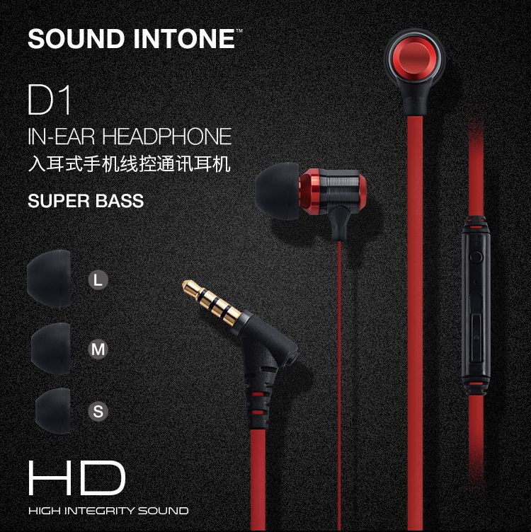 100% Original Kanen D1 In-Ear Earphone Subwoofer Headphone Headset with Microphone for Mobile Phone MP3 CD DVD Media Player