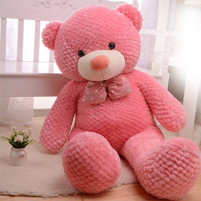 New Big Sale 120cm giant big pink teddy bear animals plush stuffed toys embrace kid dolls girls toy birthday valentine gift(China (Mainland))