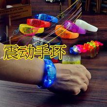 Shock bracelet luminous bracelet outdoor sports LED silicone bracelet voice shaking hand ring Factory outlets(China (Mainland))