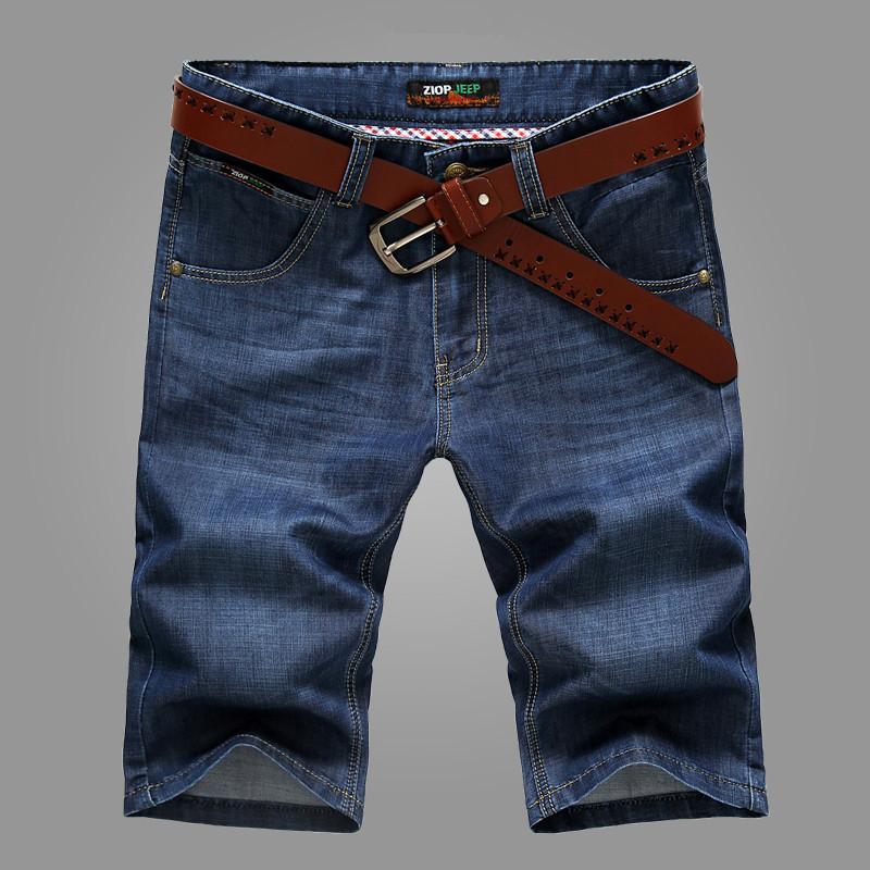 Летние джинсы доставка