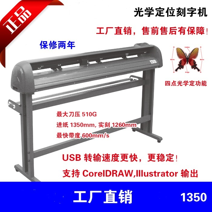 "Automatic Cutter Plotter 24"" Cutting Plotter Cutting Plotter Manufacturers, vinyl printer plotter cutter(China (Mainland))"