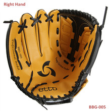 Adults PVC Artificial Leather baseball gloves right hand 11.5inch 12.5inch men women soft baseball hardball pitcher's gloves(China (Mainland))