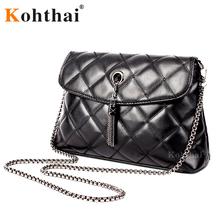 Kohthai Women Messenger Bags Quilted Leather Women Bag Chain Crossbody Handbags Women's Hand Bag Brand Shoulder Bag Lady FB075