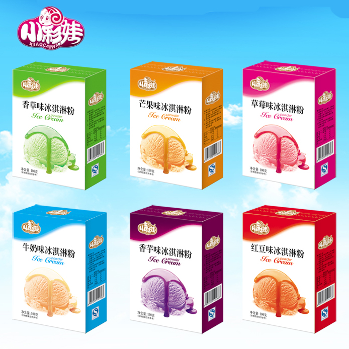 2016 Promotion Real Box Coffee Cafeteira Cafetera Home Premium Soft Ice Powder 100g Homemade Haagen Dazs Hard Cone Material(China (Mainland))
