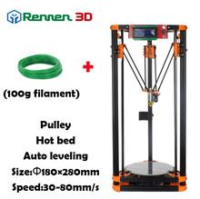 3 Dราคาถูกเดลต้าเครื่องพิมพ์3D LEอัตโนมัติระดับKosselมินิR EprapพรูซาRostock 3D-Printerเครื่องชุดที่มีร้อนเตียงฉีด