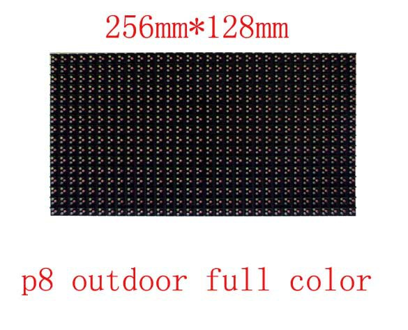 Free Shipping P8 RGB outdoor Full Color dip 1R1G1B LED Dispaly Screen Module 256*128mm High Brighness Video LED TV Wall(China (Mainland))