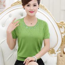 2016 new summer of high quality women's fashion t-shirt wild short-sleeved T-shirt bottoming shirt ladies tops summer(China (Mainland))