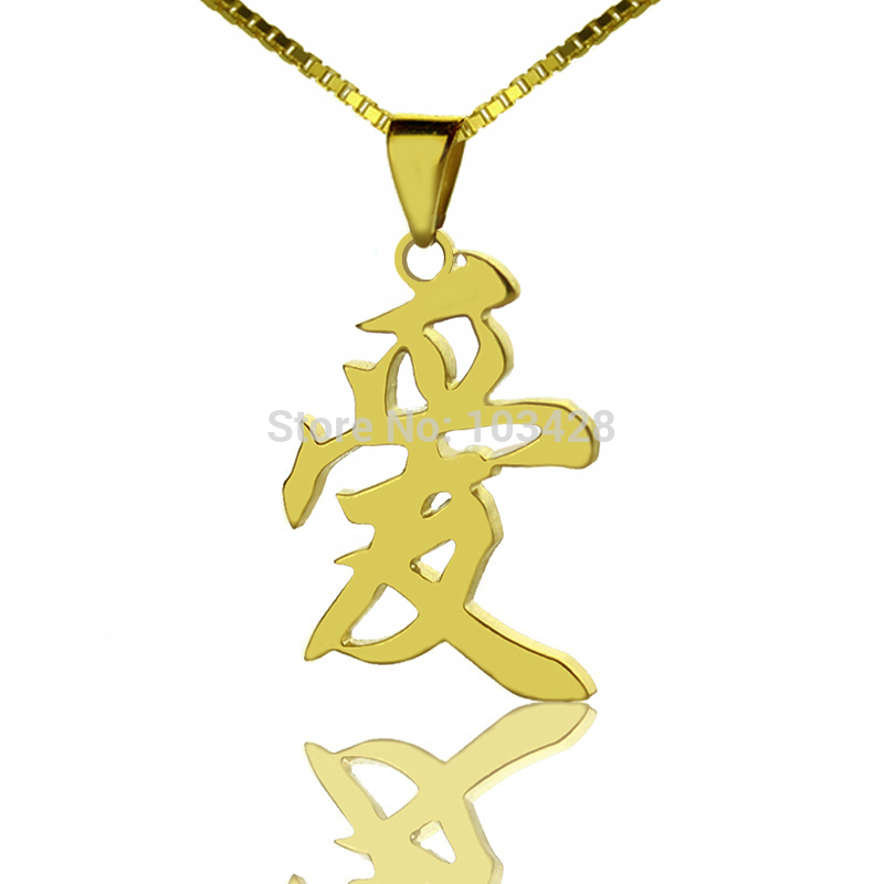 Gold Chinese Character Pendant Personalized Love Symbol Necklace Silver Chinese Letter Necklace Gift for My Sweet Heart(China (Mainland))