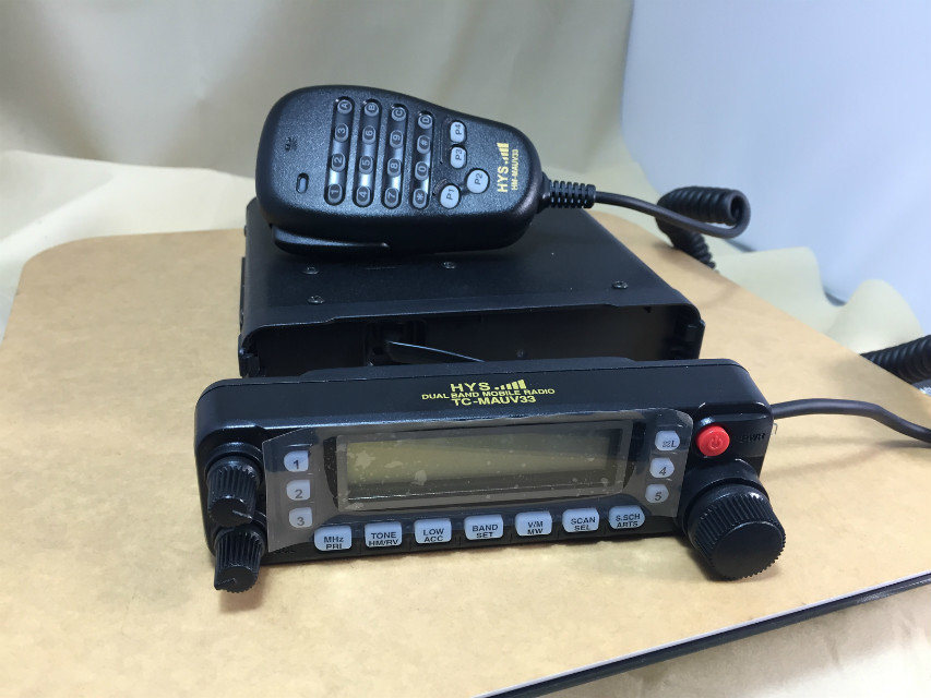 2015 New launch dual band in-vehicle radio mobile TC-MAUV33 with Weather Broadcast Channel Alert(China (Mainland))