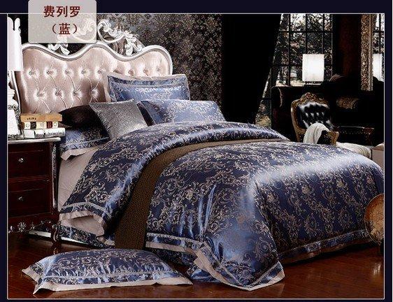 120431 100% Tencel European-style 4pcs bedding set/home textile fedex free shipping!