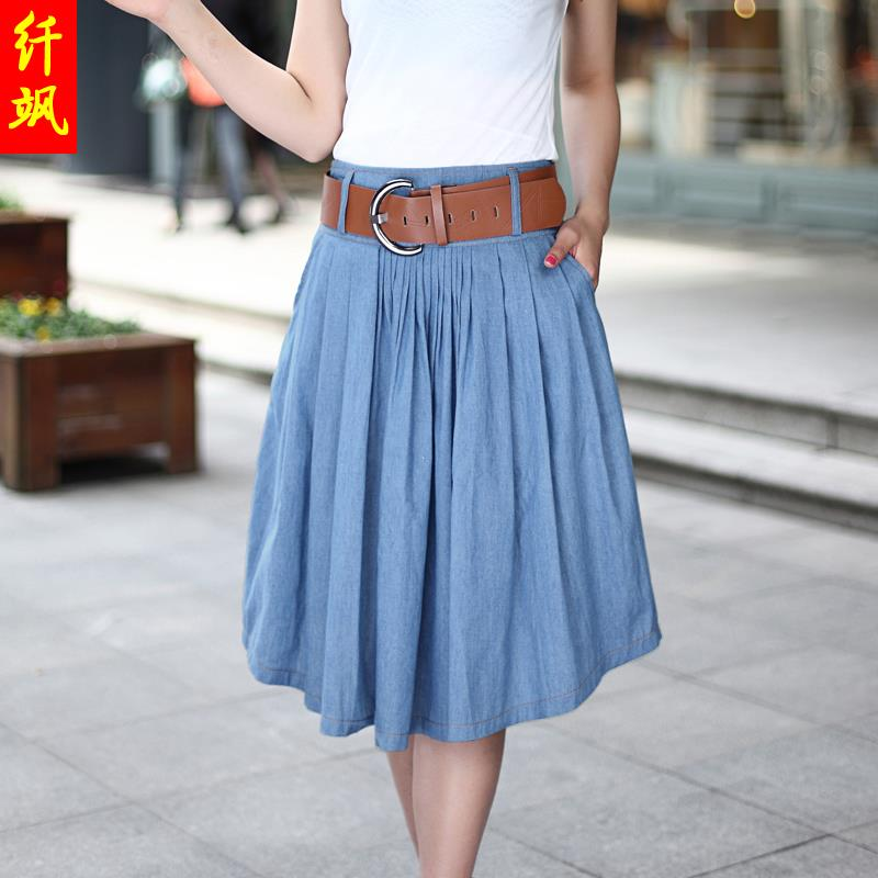 2015 sale summer casual denim skirts for knee