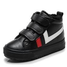 SKHEK 2018 ילדים חדשים בנות מגפי עור נסיכת מרטין מגפי אופנה אלגנטי מזדמן ילד נעל עבור בני תינוק מגפי נעליים(China)