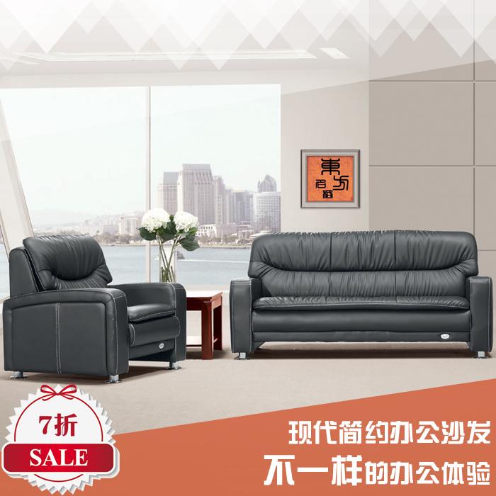 Three single office furniture leather office sofa modern minimalist parlor business meeting reception office sofa(China (Mainland))