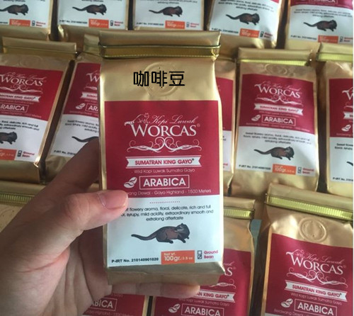 Free shopping Top wild linotypes coffee beans worcas 100g arabica