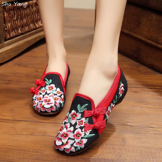 Большой Размер 41 Новая Мода Обувь Женщина, Дамы Старый Пекин Мэри Джейн Квартиры ...