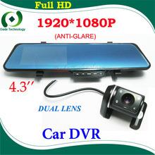Car DVR dual camera 1920x1080p + Car backup Camera Video Recorder DVR 4.3 inch Anti-string light car mirror monitor G-Sensor(China (Mainland))