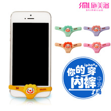 kpop cute anime Mcdonald's underwear power button sticker/ks fashion home keyboard smart pants undies anti dust plug for phone(China (Mainland))