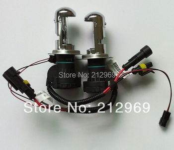 qualified 100% reasonable 9-16V AC 35W economy H4-3 8000K Hi/Lo car hid xenon bulb