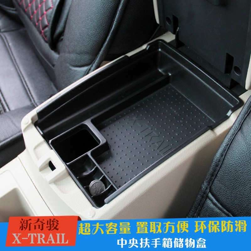 buy peugeot 308 t9 2014 2016 central armrest storage box container holder tray car organizer. Black Bedroom Furniture Sets. Home Design Ideas