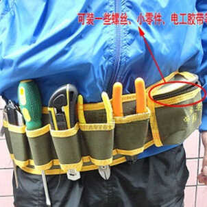 Сумки для инструментов из Китая