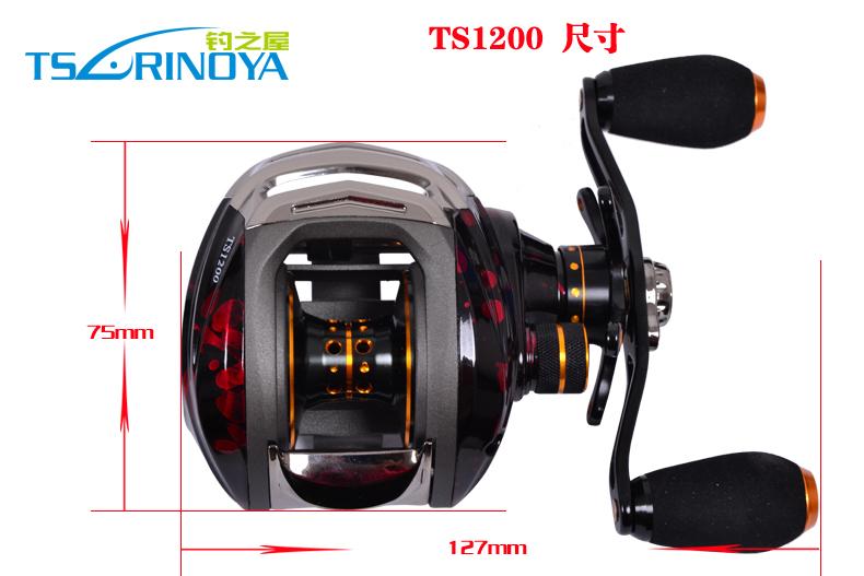 2014 HOT Selling Trulinoya baitcasting reel TS1200 14 BB 6.3:1 209g carp fishing gear Right Hand bait casting fishing reel(China (Mainland))