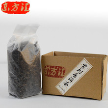 From 1980 years pu er older tree ripe loose tea Chinese yunnan the Puer pu erh
