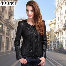 2015 spring female outerwear plus size PU women's small leather motorcycle clothing diamond patchwork leather jacket female
