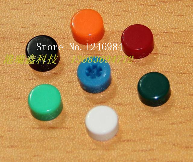 [SA]5.08 decorative buttons Dailywell Taiwan Deli Wei M8 cap color hat--200pcs/lot<br><br>Aliexpress