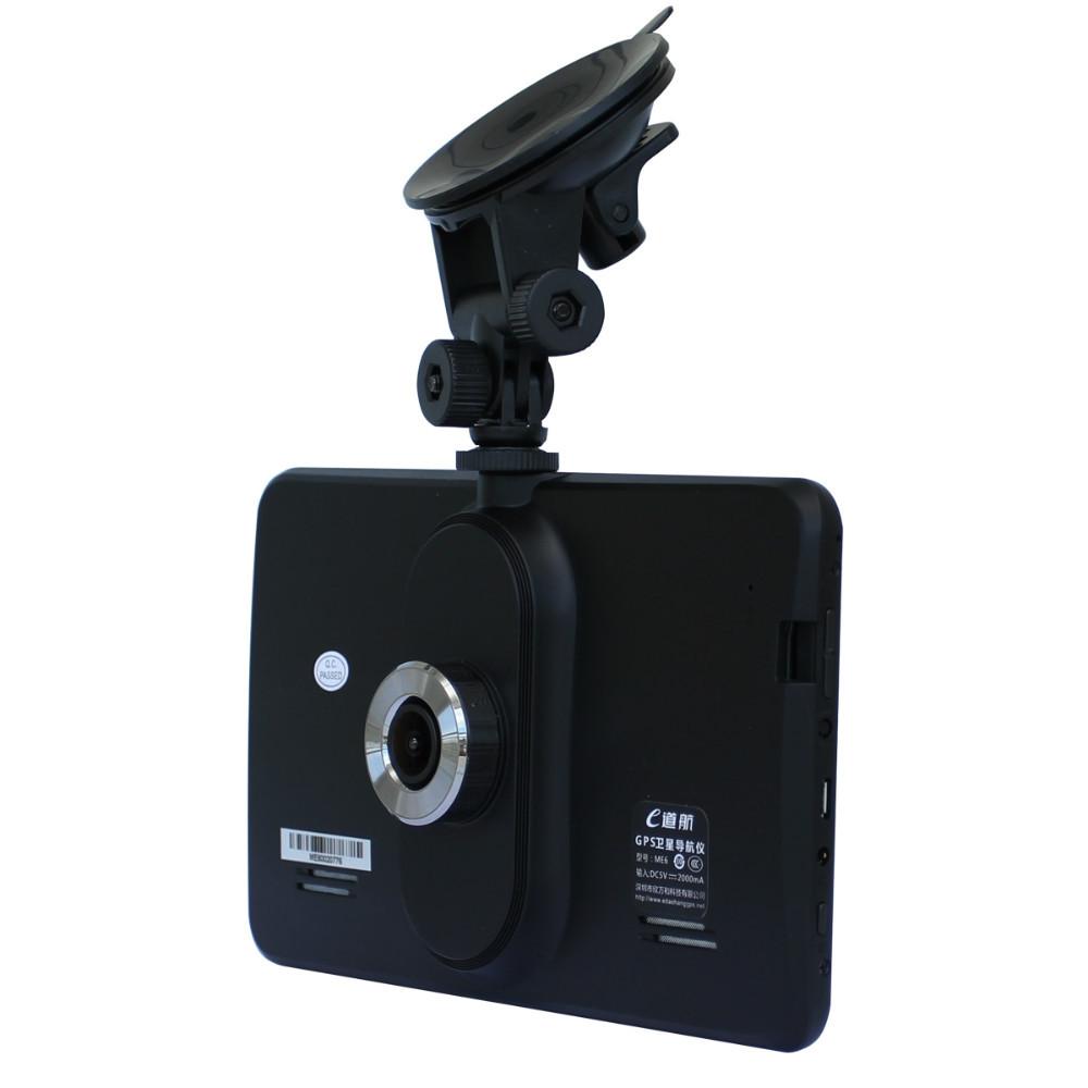 Новый 7 дюймов android-навигации 4.4 GPS автомобиля автомобильные видеорегистраторы Vedio записи автомобиля GPS навигатор планшет пк WIFI fm-бесплатная карта встроенный 8 ГБ
