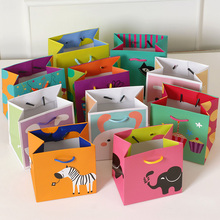 Cute Gift Bags For Kids Small Paper Bags,Kawaii Animal G,Idea for birthday,shopping,storage bag(China (Mainland))