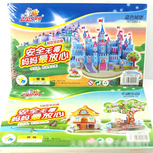 new Cubic Castle Fun 3D Puzzle Paper DIY Model Dreamy House Kid Intelligent Toy Gift(China (Mainland))