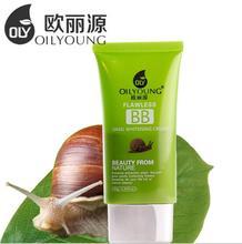 Snail whitening concealer bb cream 40g invisible concealer isolation whitening moisturizing astringe pores(China (Mainland))