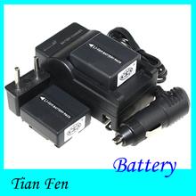 2 шт. CGA-DU07 VBD-070 DZ-BP07S перезаряжаемый камера аккумулятор + автомобильное зарядное устройство + зарядное устройство для Panasonic