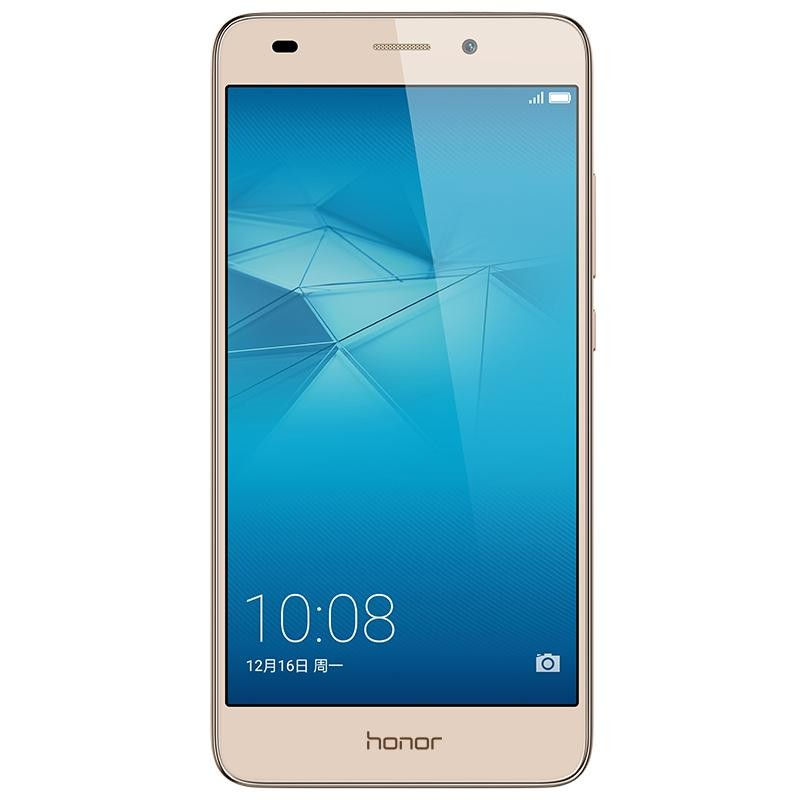 Original HuaWei Honor 5C Kirin 650 Octa Core 4G FDD LTE Mobile Phone 5.2″ FHD 1080P 13.0MP Metal Smartphone Fingerprint 3000mAh