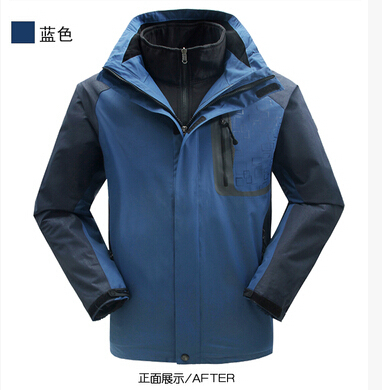 Free Shipping colombians Outdoor Climbing clothes fashion two-piece men sports coat Winter waterproof men's skiing jacket(China (Mainland))