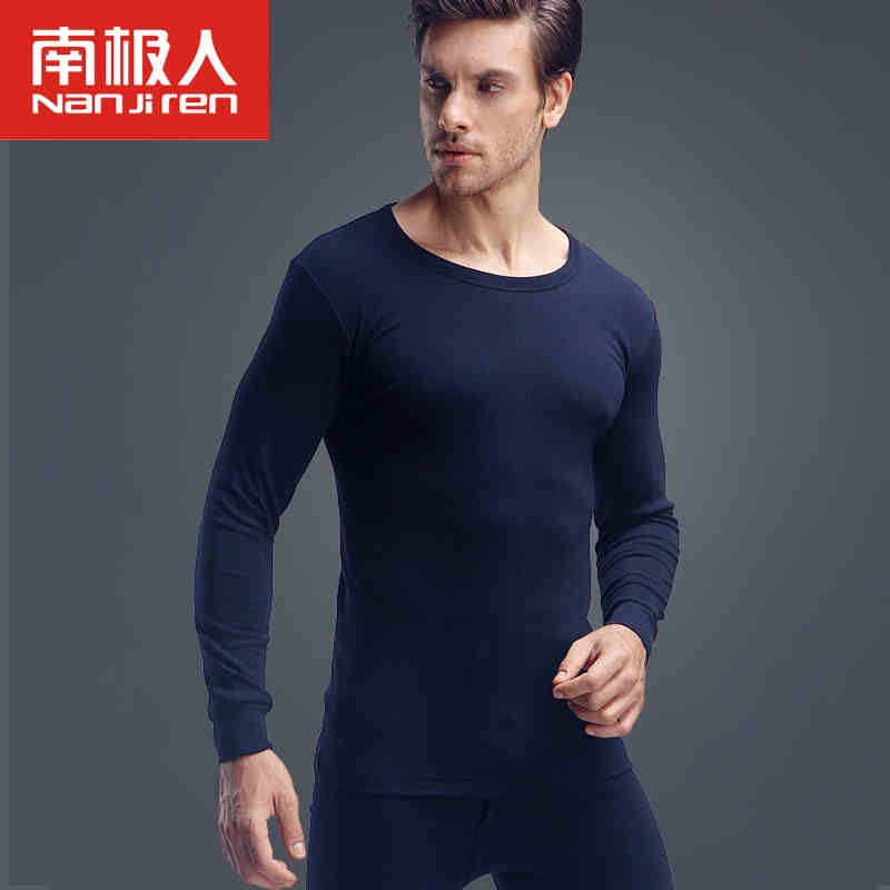 Youth Long Underwear Reviews - Online Shopping Youth Long ...