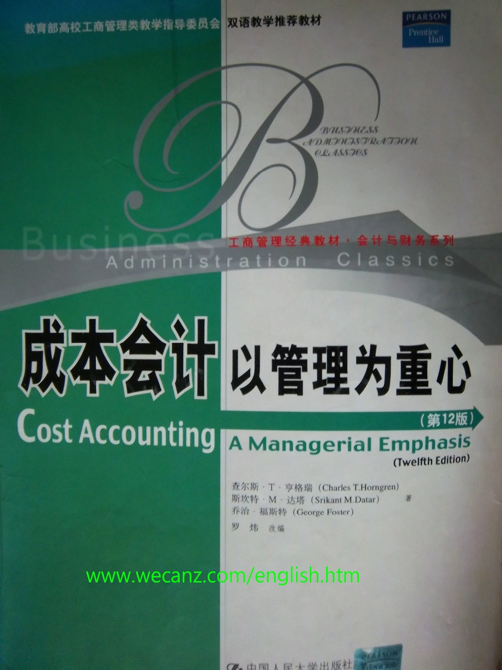 cost accounting horngren chapter 6 solutions Vind alle studiedocumenten for cost accounting: a managerial emphasis  a managerial emphasis book solution accounting, horngren  cost accounting chapter 6.