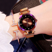 Luxury Rose Gold Women Watches Fashion Diamond Ladies Starry Sky Magnet Watch Waterproof Female Wristwatch For Gift Clock 2019(China)