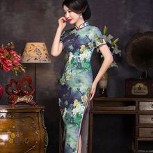 Buy Hot Sale Classic Ladies Long Cheongsam Traditional Chinese Style Satin Qipao Dress Vestido Size S M L XL XXL 246040 for $54.00 in AliExpress store