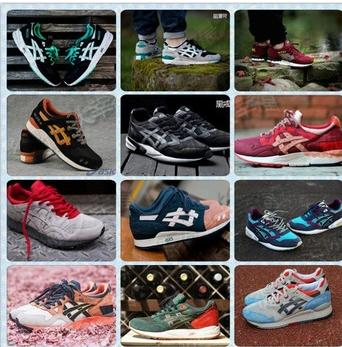 asics gel lyte 5 aliexpress